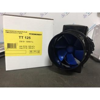 Канальный вентилятор Домовент ТТ 125 / Domovent TT 125